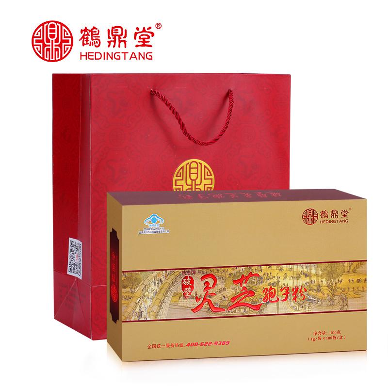 鹤鼎堂 破壁灵芝孢子粉  国产100袋/盒 康复推荐