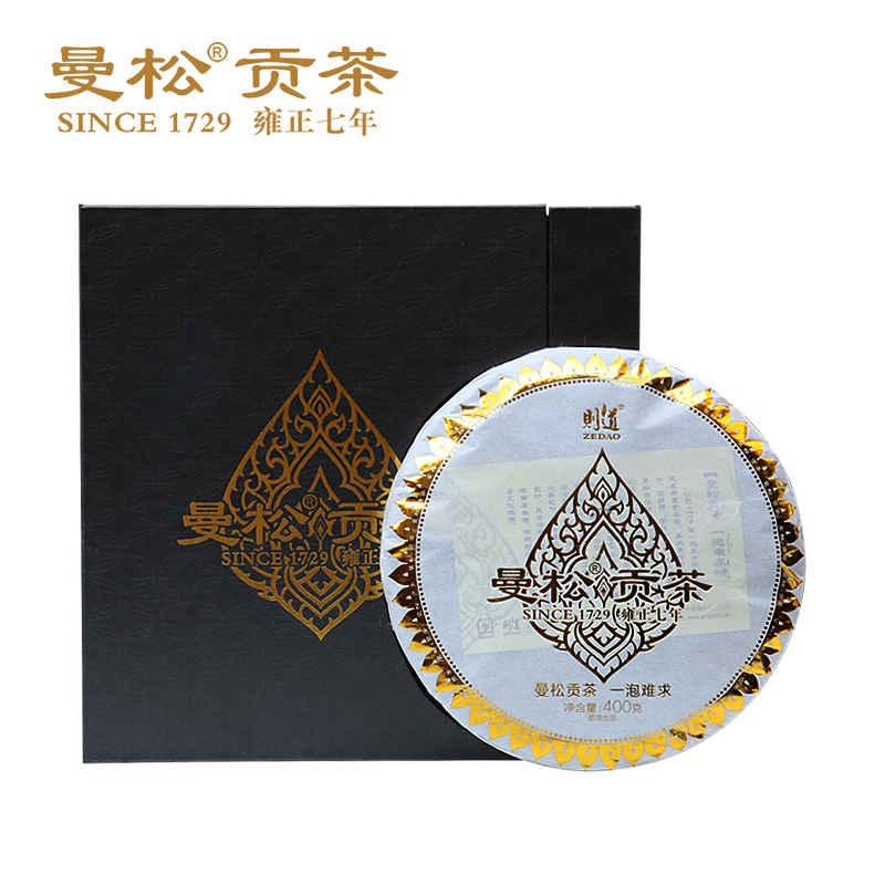 2018年曼松400g单饼礼盒(普洱生茶)