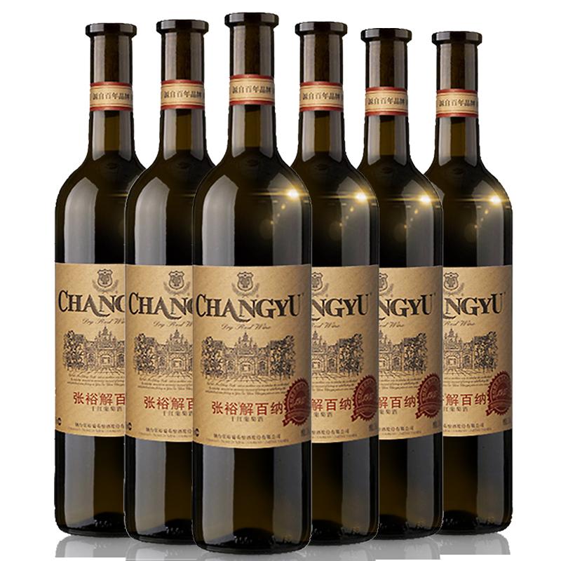 张裕优选级解百纳干红葡萄酒1937 750ml*6(送3个礼品袋跟1个开瓶器)