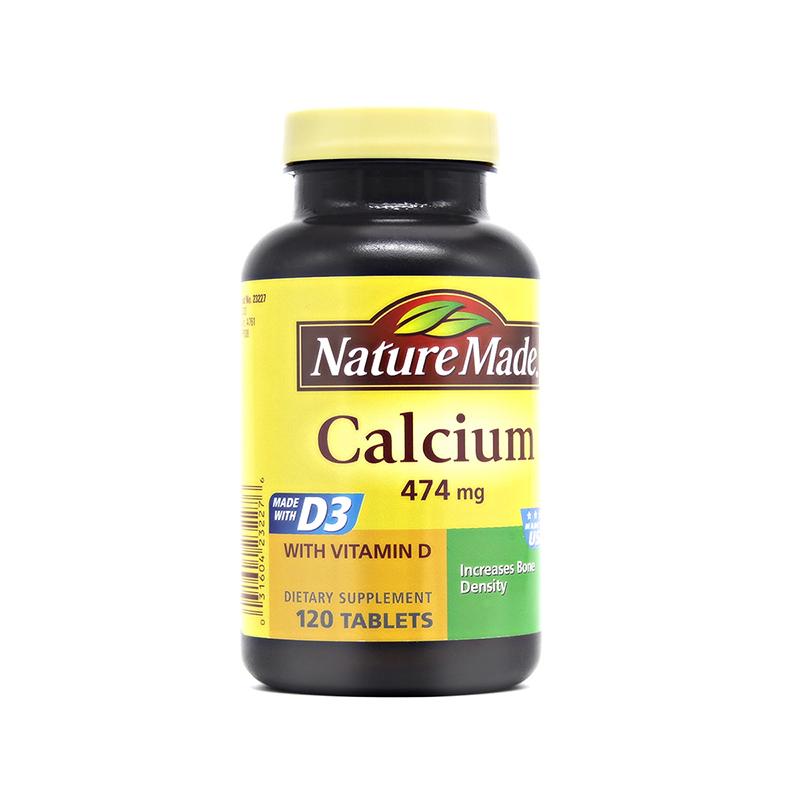 天维美牌钙与维生素D片120粒