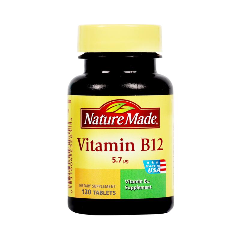 天维美维生素B12片120粒