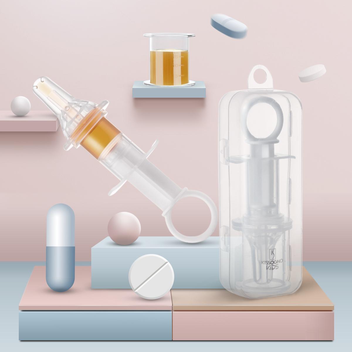 綺眠寶貝寶寶兒童小孩防嗆喝水吃藥喂水喂藥器