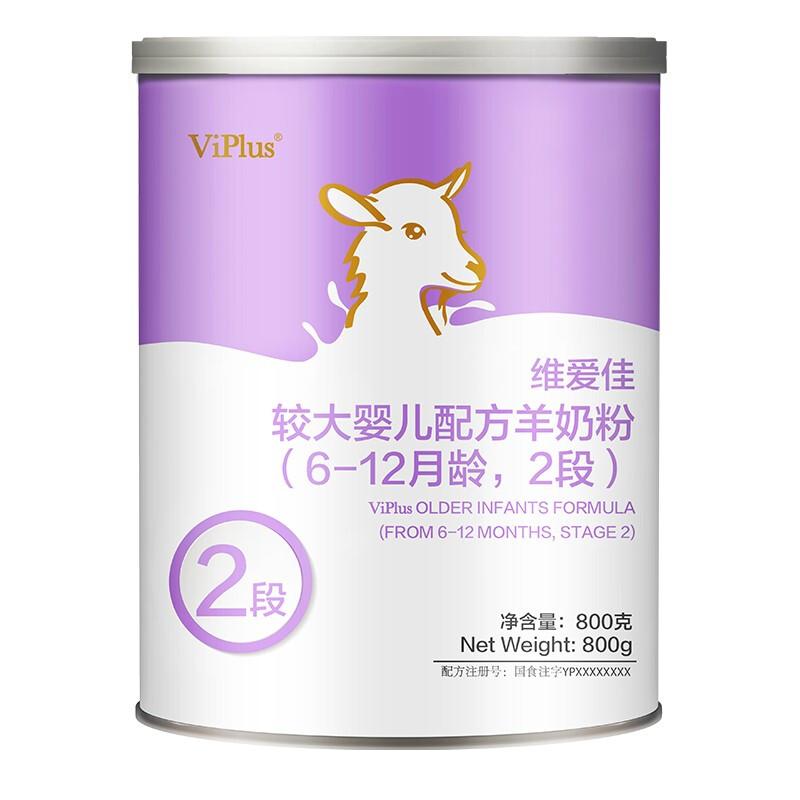 维爱佳较大婴儿配方羊奶粉6-12月800g
