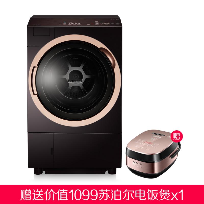 買東芝洗衣機DGH-117X6DZ送價值1099元的電飯煲