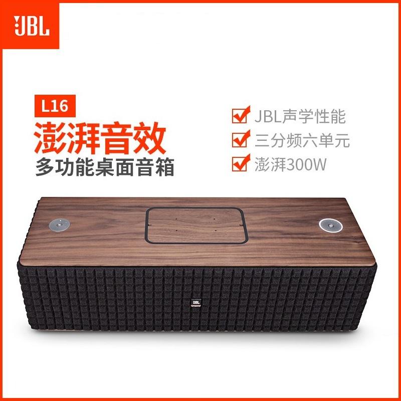 JBL Authentics L16多媒体蓝牙音箱WIFI无线音响高保真桌面音响黑色