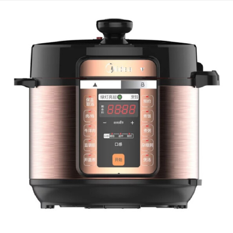 Midea/美的电压力锅 多功能 大火力 CS5018P