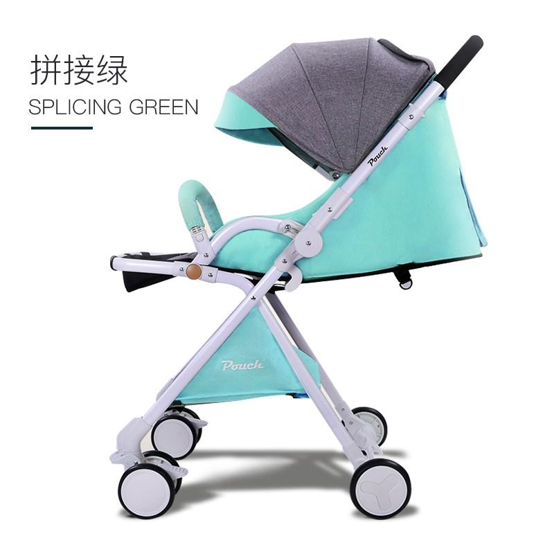 pouch雙向嬰兒推車超輕便攜高景觀可坐可震傘車折疊寶寶夏季A06雙向款拼接綠