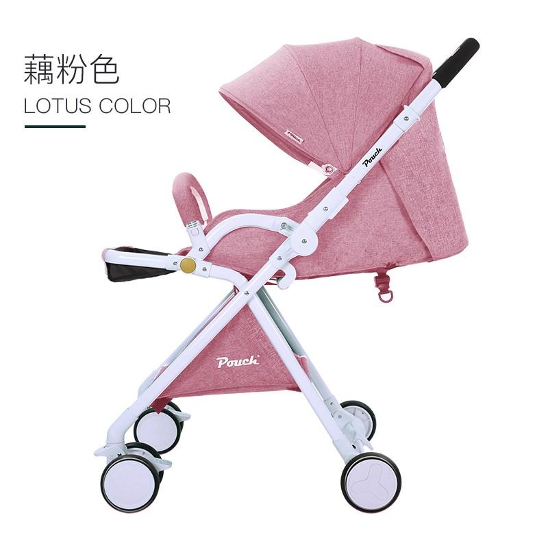 pouch双向婴儿推车超轻便携高景观可坐可震伞车折叠宝宝夏季A06双向款藕粉色