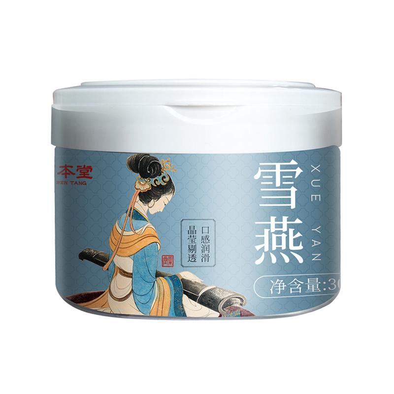 固本堂 雪燕30g