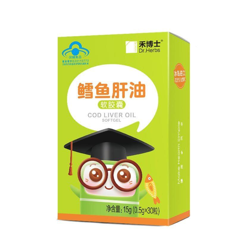 禾博士鱈魚肝油軟膠囊0.5g/粒*30粒*1盒