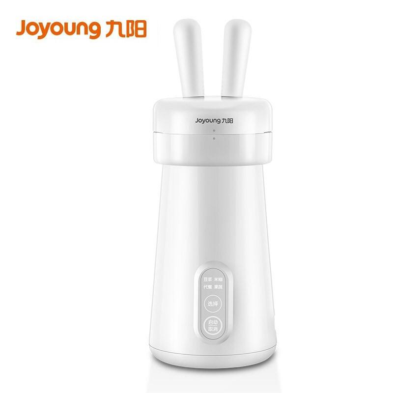 Joyoung/九阳豆浆机 DJ03E-A1 mini 米白
