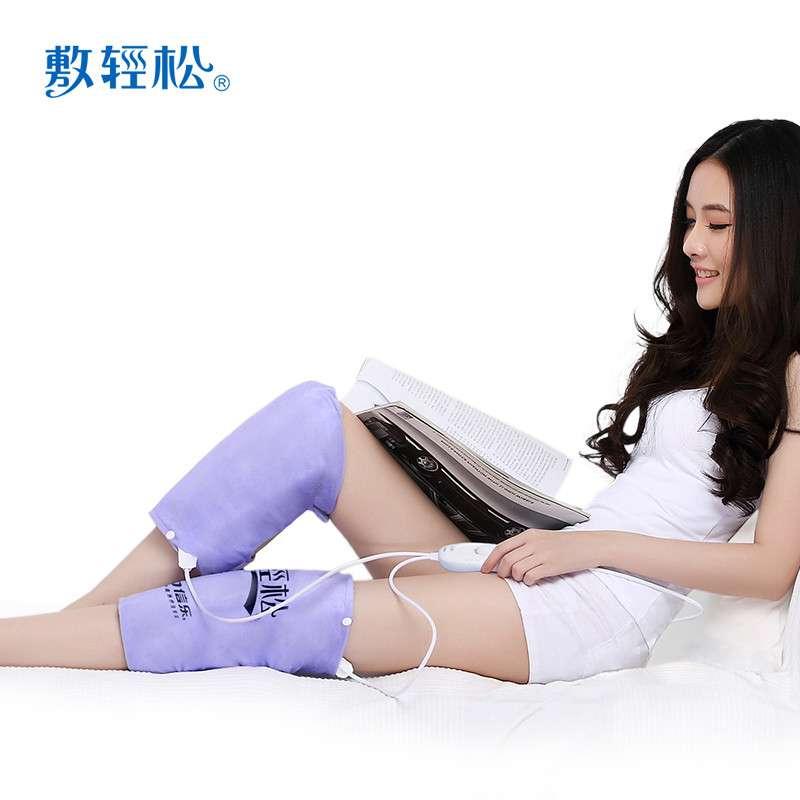 信樂敷輕松(膝部)遠紅外電子熱敷墊經典款艾鹽組合裝SN002A-ⅠE10-BE淡紫色