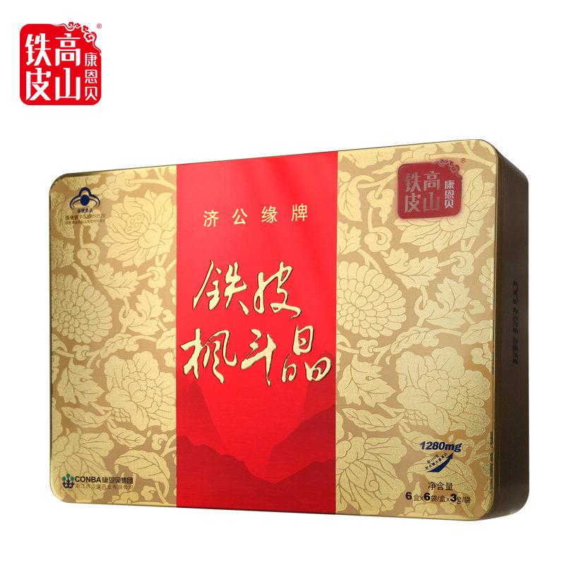 康恩贝高山铁皮 济公缘牌铁皮枫斗晶礼盒装(铁盒)3g*6袋*6盒