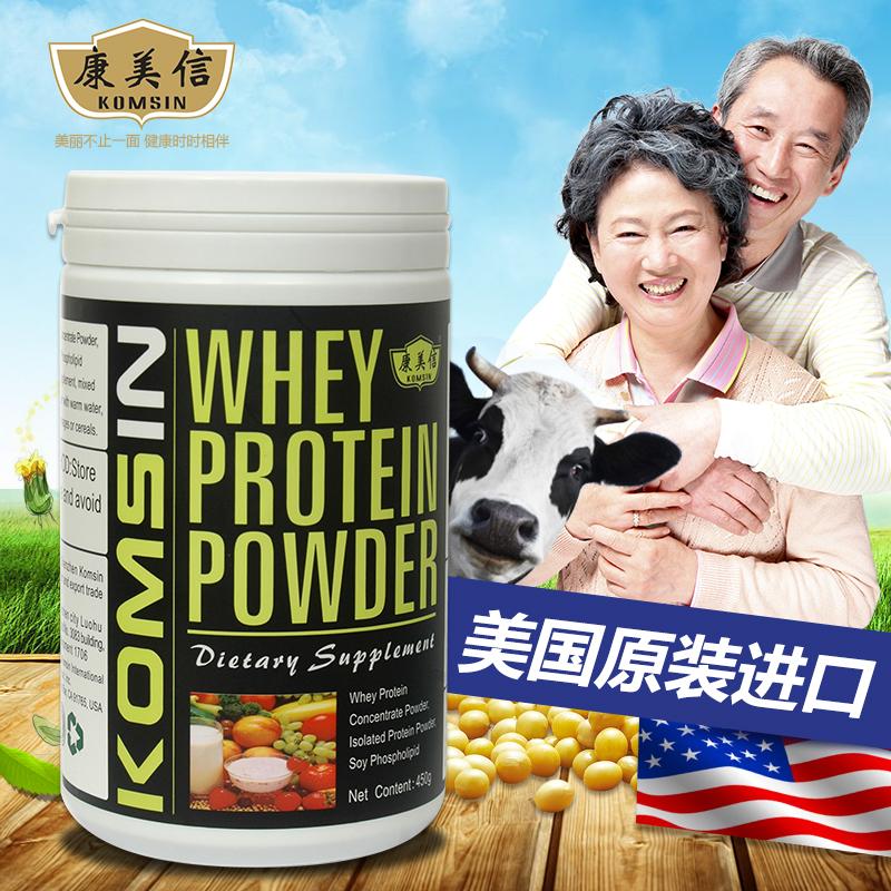 【买一送一】康美信乳清蛋白粉450g/罐