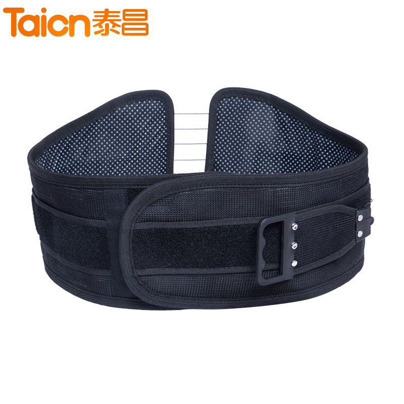 泰昌TC-Y120腰间保暖护腰带
