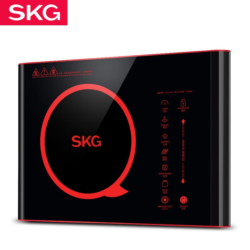 SKG 1670電陶爐
