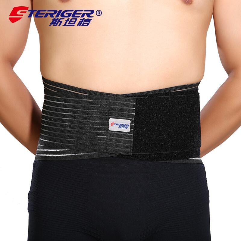 斯坦格護腰帶腰間盤突出護腰帶加壓腰帶腰椎鋼板腰圍腰托ST-0014普通款 常規款