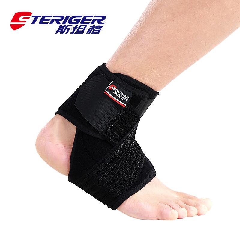 斯坦格透氣加壓彈性護踝戶外運動籃球跑步健身男女護腳踝ST-0054