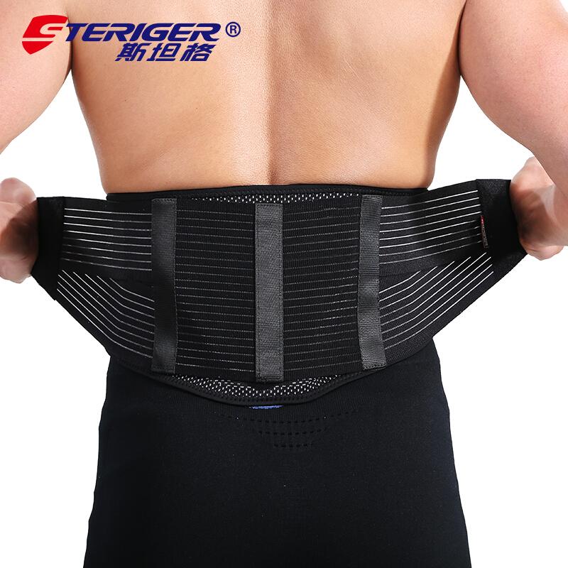 斯坦格緩沖加壓型支撐護腰 運動籃球護臂套護關節男女 STW-6208