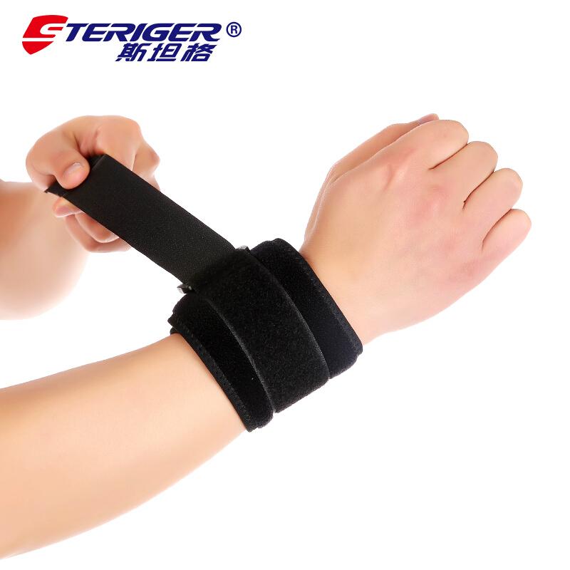 斯坦格运动加压护腕健身护臂护肘男女篮球羽毛球透气吸汗扭伤防护ST-0038均码
