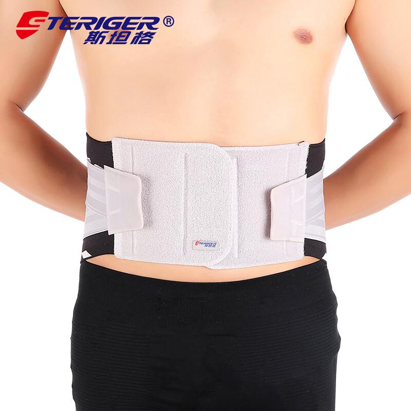 斯坦格運動護腰透氣籃球護腰帶舉重深蹲健身排球羽毛球男女士護具STK-5433