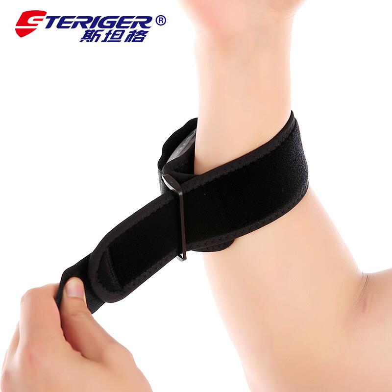 斯坦格加壓氣泡護臂運動健身護肘男女籃球羽毛球透氣吸汗扭傷防護ST-0039均碼