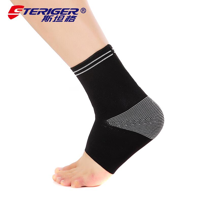 斯坦格护踝男女网球羽毛球篮球乒乓球护具踝关节肌肉扭拉伤护脚踝STA-2105