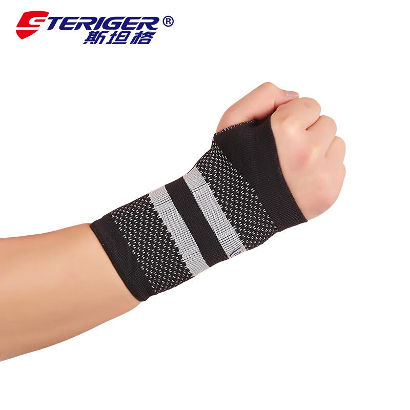 斯坦格硅胶护掌骨折扭伤护腕健身篮球运动护手腕男女护具秋冬透气STP-8101