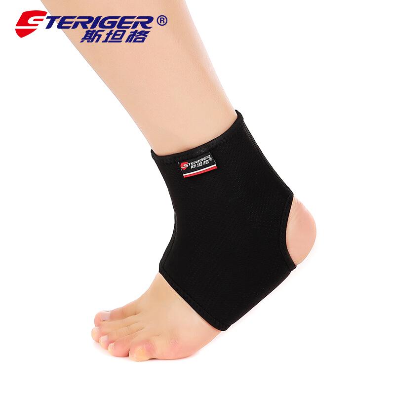 斯坦格護踝扭傷防護籃球足球運動繃帶男女士羽毛球護腳踝腳腕護具ST-0048
