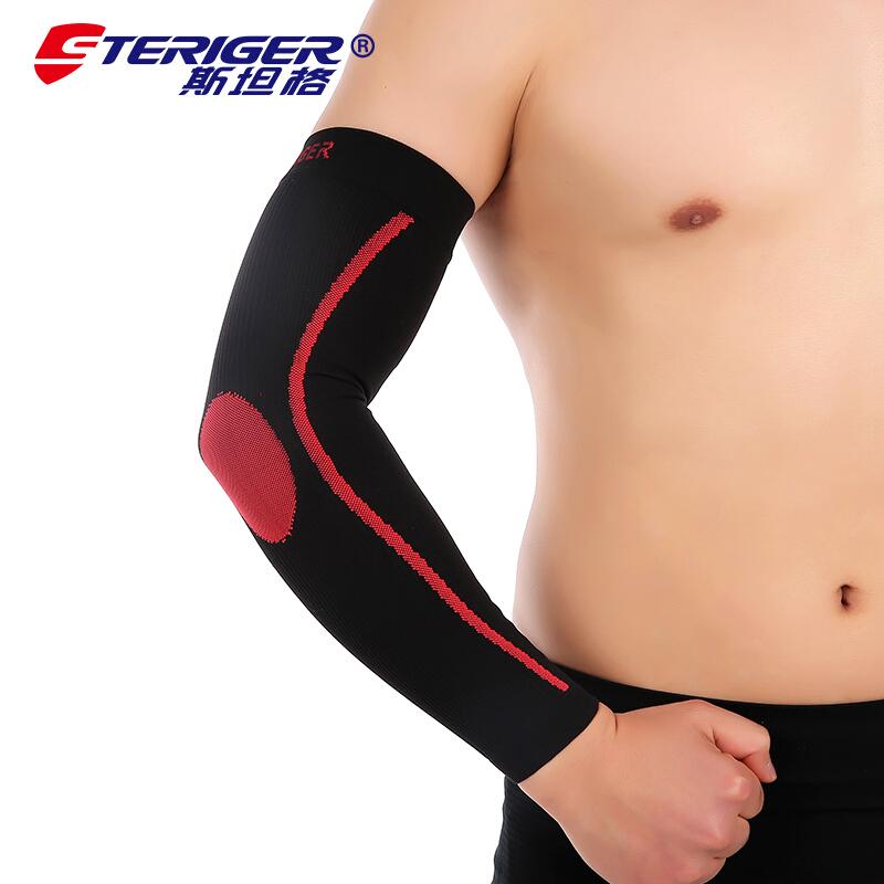 斯坦格递减压力护臂 篮球排球羽毛球加长护腕 超薄健身护肘男女通用SME-11