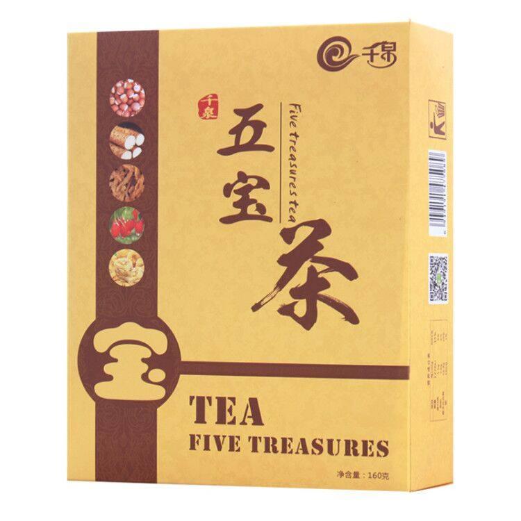 【买二送一】千泉玛咖五宝茶男人茶玛卡茶