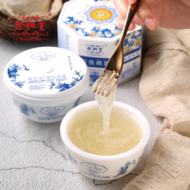 冰糖鲜炖燕窝100g*2碗(碗燕)含量≥50%