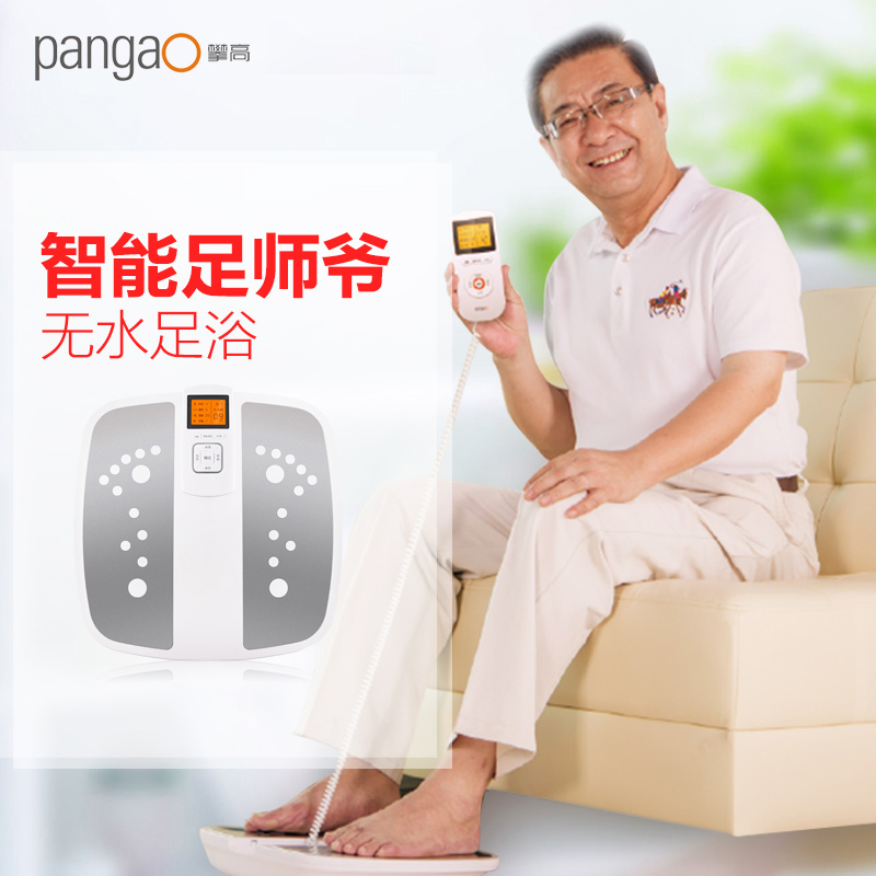 攀高 智能热灸磁效应足底按摩仪 PG-2650