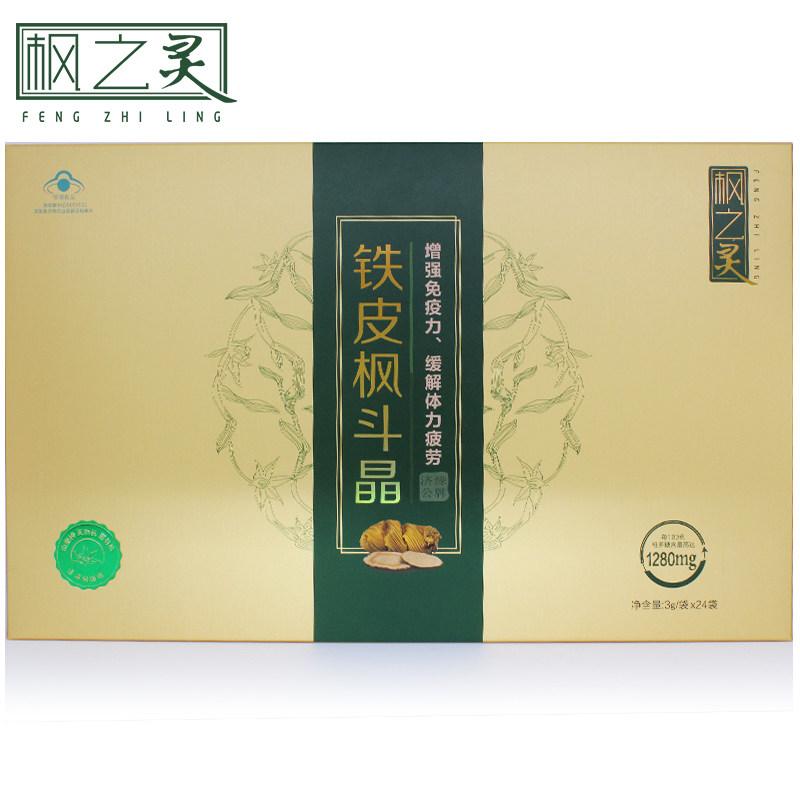 枫之灵 济公缘牌铁皮枫斗晶 3g/袋*24袋