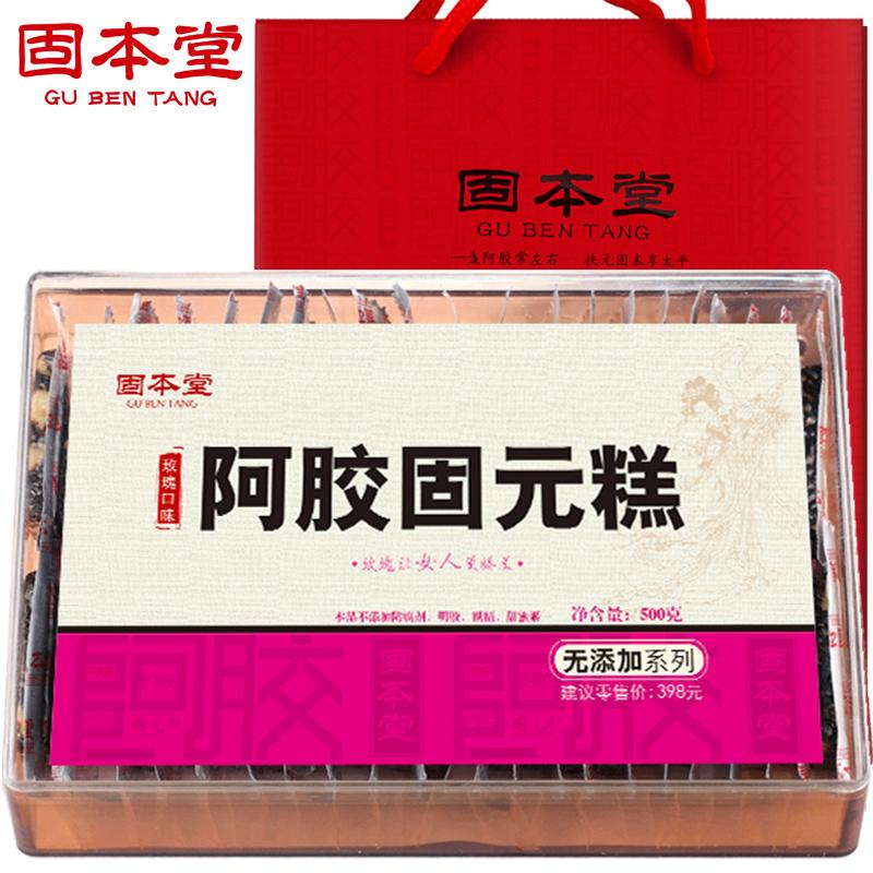 固本堂女士型阿膠糕固元膏(無添加)500g