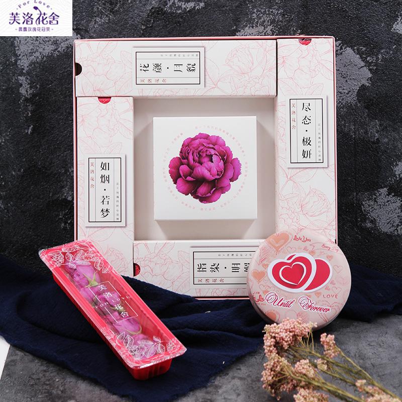 芙洛花舍玫瑰花茶 玫瑰鲜花茶礼盒(玫瑰鲜花茶*4  一个茶罐)