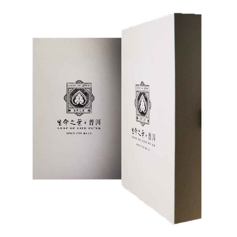 普洱生茶(小生磚)6gx32(金印)