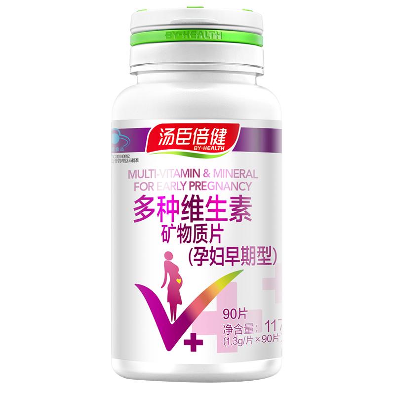 湯臣倍健多種維生素礦物質片(孕婦早期型)1.3g/片*90片