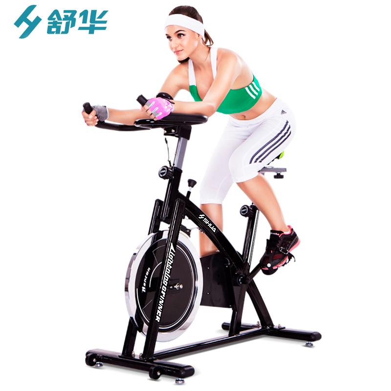SHUA/舒华 动感单车家用室内静音健身车单车自行车健身器材SH-B3656S 偏远地区咨询客服