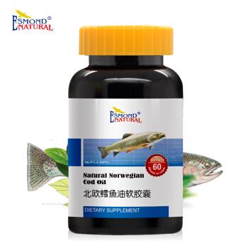 愛司盟北歐鱈魚油軟膠囊84.3g(1405mg*60粒)