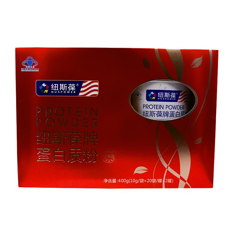 紐斯葆牌蛋白質粉(禮盒裝) 10g*20袋*2罐