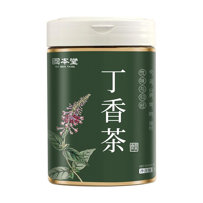 固本堂丁香茶50g